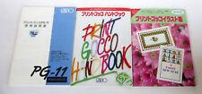 Original Riso PRINT GOCCO PG-11 Lot of Paperwork, Instruction Manual, Handbook+