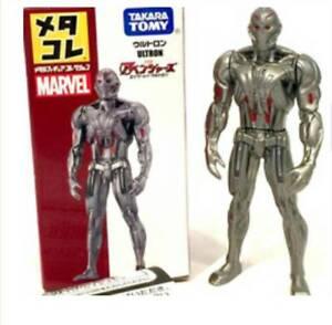 Chogokin Mini Metal Figure Diecast ULTRON AVENGERS Marvel Takara Tomy Japan new
