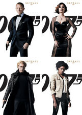 James Bond 50th Series Two SkyFall Poster 4 Card Clear Plastic Chase Set