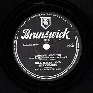RARER BILL HALEY 78  HOOK LINE AND SINKER / GOOFIN' AROUND  UK BRUNSWICK 05641 E