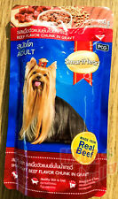 SmartHeart Real Beef Chunk in Gravy Adult Dog Food 130g