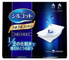 Unicharm Silcot Face Cotton Pad use 1/2 lotion 40pcs Award No.1 JAPAN