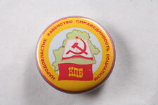 "Communist Party of Belarus Post-Soviet Marxist-Leninist 1"" Button Badge Pin"