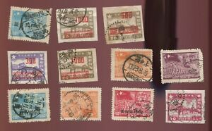 South China 1949 Liberation stamps, postally used