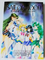 Pretty Soldier Sailor Moon original Illustration vol 3 Art Book Naoko Takeuchi