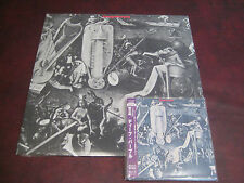DEEP PURPLE S/T RARE JAPAN EXACT TO THE ORIGINAL LP RELEASE OBI CD+VINYL LP SET