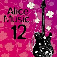 Various Artists : Alice Music, Vol. 1: A Collection Of Son CD