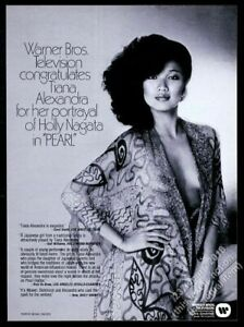 1978 Tiana Alexandra photo Pearl Warner Bros vintage trade print ad