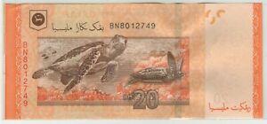 ERROR RM20 Zeti (2012) GEM UNC