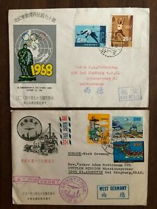 2 X CHINA TAIWAN OLD COVER COLLECTION LOT FDC TAIPEI TO GERMANY 1968 !!