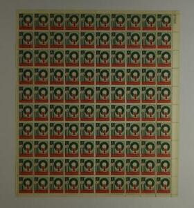 US SCOTT 1205 PANE OF 100 CHRISTMAS 1962 STAMPS 4 CENT FACE MNH