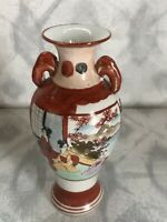 antique/vintage Oriental Vase Hand Painted Marked Collectable