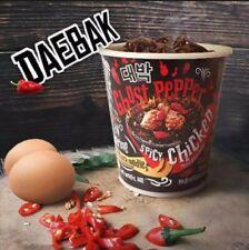 Daebak Ghost Pepper Spicy Chicken Noodles Cup