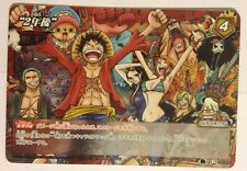 One Piece Miracle Battle Carddass OPS04-20 R