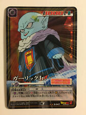 Dragon Ball Card Game Prism D-547 Version Vending Machine