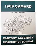1969 CHEVY CAMARO FACTORY ASSEMBLY MANUAL- SM1969C