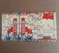 PR China Stamps - 1964 C106 15th Anniv. Of Founding PRC