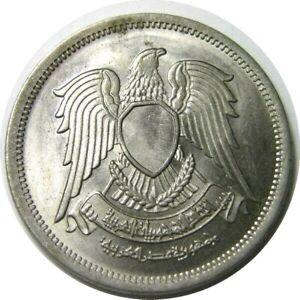 elf Egypt 10 Piastres AH 1392 AD 1972