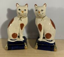 Vtg Fitz & Floyd Staffordshire style cat statue bookends made in Japan