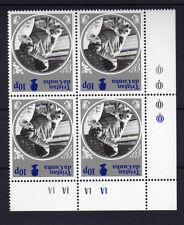TRISTAN DA CUNHA 1985 10p INVERTED WMK PLATE BLOCK SG 390w MNH.