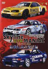 [DVD] Nissan Skyline GT-R Maniac the revival of legend GTR R32 R33 R34 nismo