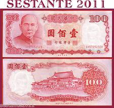 CHINA / CINA,  TAIWAN ,  100 YUAN   1989 -    P 1989     - QFDS / AUNC
