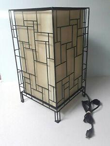 VINTAGE MIDCENTURY MODERN DESIGN LINE ART DECO ARCHITECTURAL BLACK TABLE LAMP