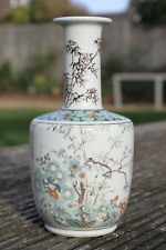 Vintage Chinese 20thC Famille Verte Rouleau Vase Flowers Calligraphy Republic