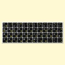 Russische Tastatur Aufkleber weiß gelb Buchstaben für Laptop Computer gelb