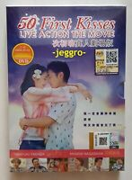 Japanese Movie DVD 50 First Kisses (2018) GOOD ENG SUB All Region FREE SHIPPING