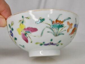 Chinese Famille Rose Porcelain Rice Bowl -  84488
