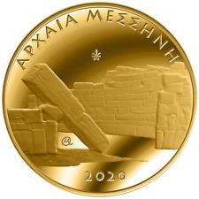 Griechenland - 50 Euro 2020 - Kulturelles Erbe - Messene - 1 gr Gold PP