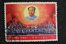 used China stamps S-990 W_5_9 Mao_Arts 1968 8FEN F 1pc