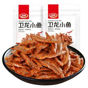 卫龙香辣小鱼2PK x150g Chinese Popular WEILONG Little Fish Spicy & Tasty Snack Food