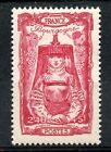 STAMP / TIMBRE FRANCE NEUF N° 596 * BOURGOGNE