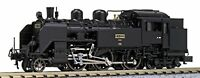 N-Scale 1 150 Kato 2021 C11 Real Steam Locomotive Japan F/S w/Tracking# Japan