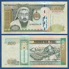 MONGOLEI / MONGOLIA 500 Tugrik 2013 UNC  P.66 d