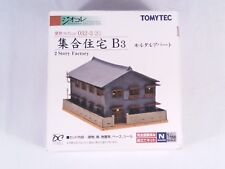 N Scale Building Tomytec 2 Story Factory # 032-3