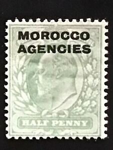 Morocco Agencies stamp EVII 1907 1/2d green   MH