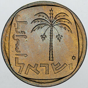 1974 ISRAEL 10 AGOROT YEAR SET ISSUE W/STAR OF DAVID TONED COLOR UNC (MR)
