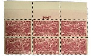 SCOTT #644 2c RED PLATE BLOCK (6), VF+, MOG, NH, PO FRESH, CAT $42.50-APS MEMBER
