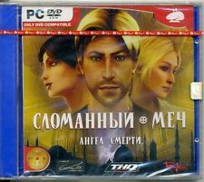 Сломанный меч: Ангел Смерти | Broken Sword: The Angel Of Death | PC DVD RUSSIAN