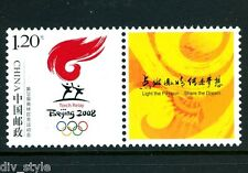 Torch Relay mnh stamp + label 2007 China Beijing Olympics