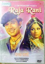 Raja Rani DVD - Rajesh Khanna - Hindi Movie / Region Free / English Subtitles