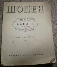 Vintage Russian Music Notes Frederic Chopin Piano Sonata 1936