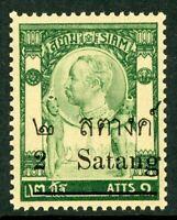 Thailand 1909 2a on 2a Green Scott 130 MNH T67 ⭐⭐⭐