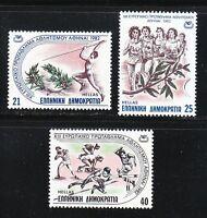 Greece 1982 MNH Sc 1424-1426 Mi 1483-1485 13th European Athletic Championships