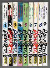 TAKAHAL MATSUMOTO / AGHARTA SERIE COMPLETE 1 à 9 / V.F EN 1ère EDITION / T.T.B.E