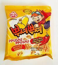 Korean Ppushu Ppushu Smash Noodle 2 Pack Snack Set (SPICY RICE CAKE Flavor)