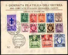 Eritrea 1950 KGVI Set on Cover with Vignette & Asmara Cancellation  SG.E13/E25